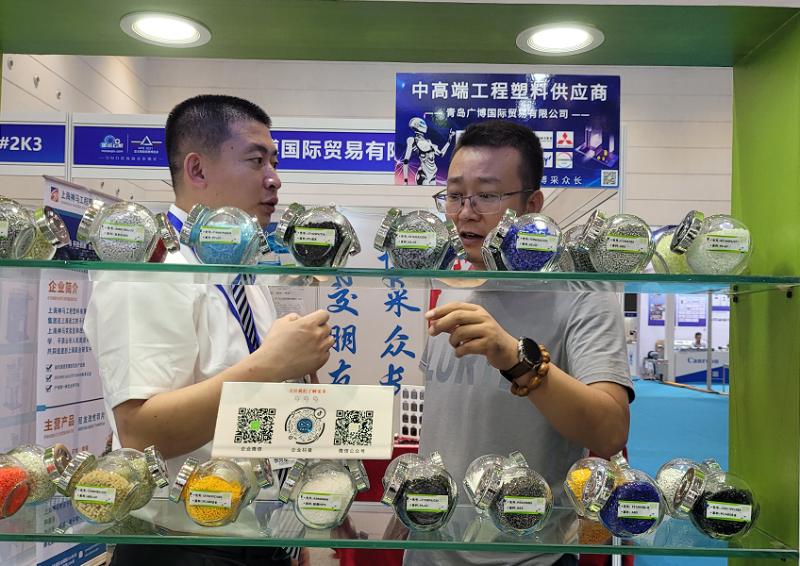 青岛中新华美塑料有限公司展位