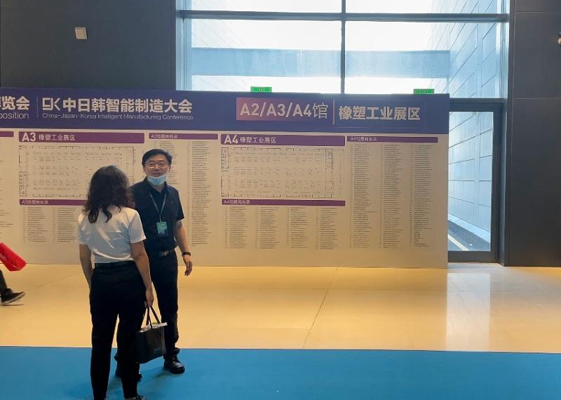 CPE2021第23届青岛(中国)塑料产业展览会