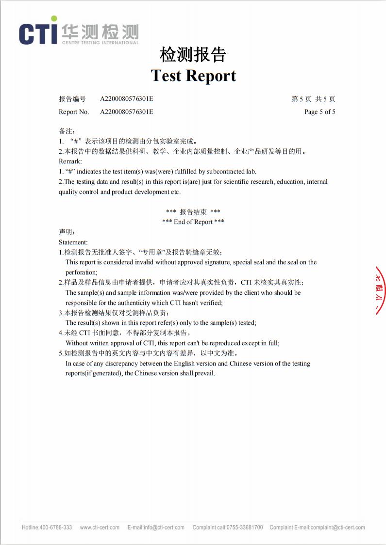 熔喷无纺布专用料M1500 分子量分布测试报告05