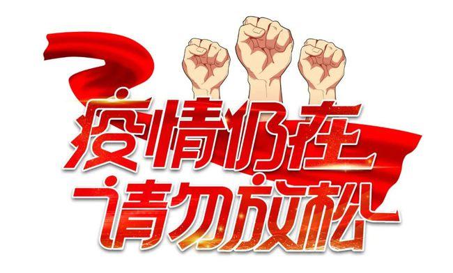 南京疫情严峻,青岛中新华美口罩布聚丙烯熔喷专用材料持续供应