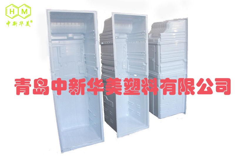 客户用我司材料吸塑而成的冰箱内胆制品