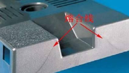 改性塑料制品产生熔接痕的原因及其对策