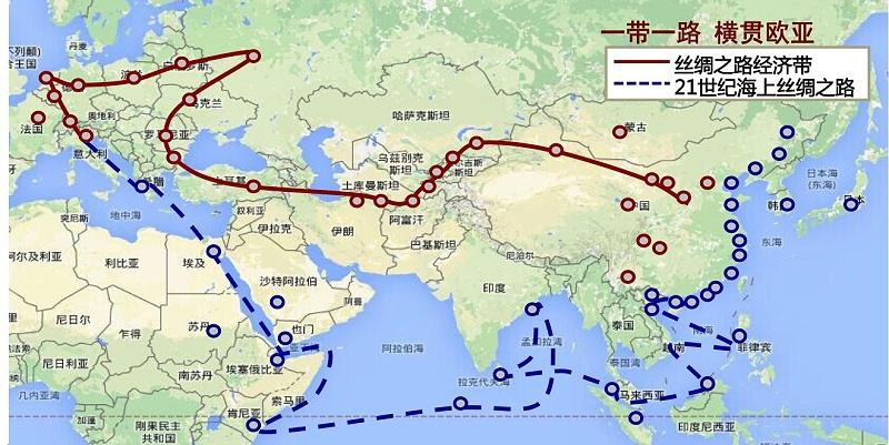 """践行国家""""一带一路 """"发展战略 中新华美积极深化与沿线国家贸易合作"""