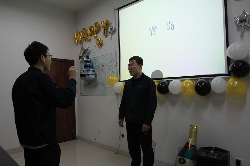 生日会游戏环节--青岛中新华美塑料有限公司