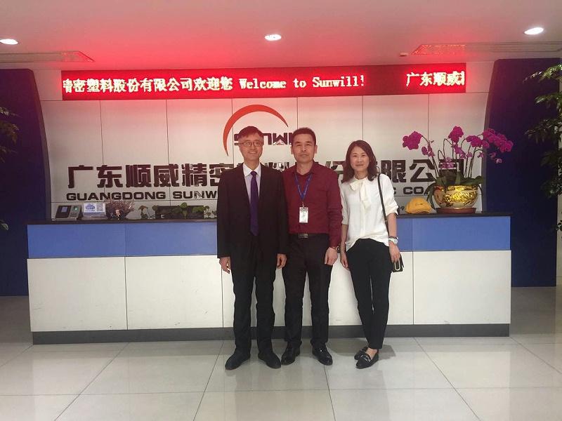 中新华美总经理王东先生带队到广东顺威精密塑料股份有限公司交流学习