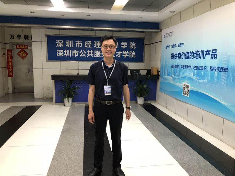 中新华美总经理王东先生应青岛城阳区政府科技局邀请到深圳参加经理进修学习
