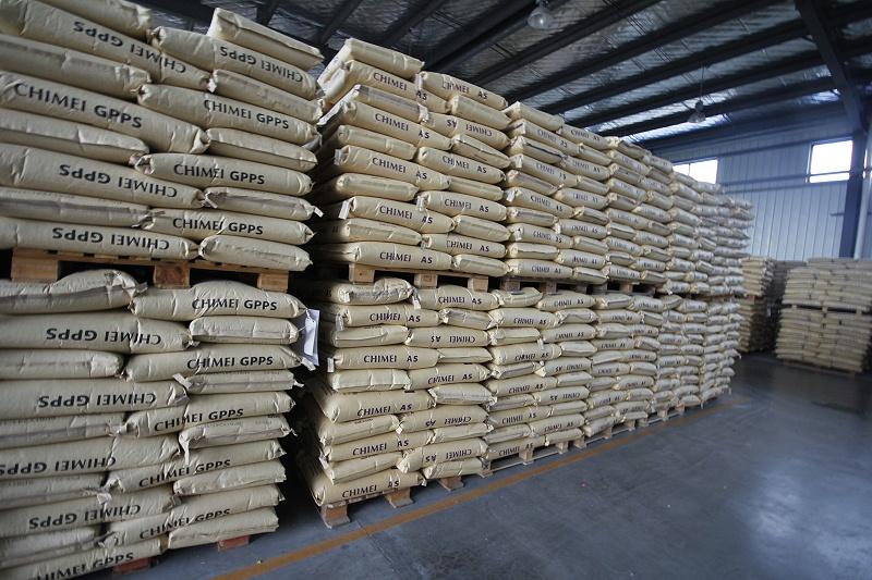 塑料原料供应厂家--青岛中新华美塑料有限公司