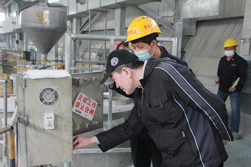 """青岛中新华美邀请市安全生产专家为企业安全生产""""会诊"""""""