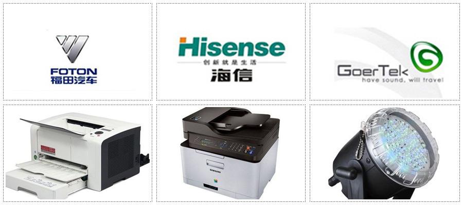 中新华美染色PC/ABS合金客户案例