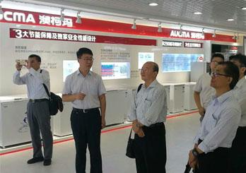 台湾奇美研发团队到澳柯玛进行企业交流学习