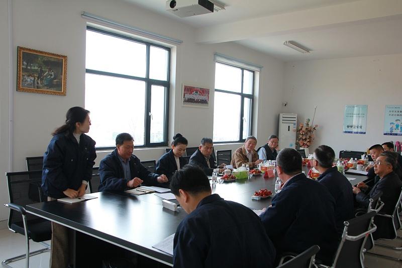 青岛中新华美塑料有限公司召开六届三次董事会01