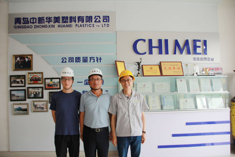 2019年6月3日漳州奇美化工有限公司总经理苏耀宗先生一行莅临我司指导工作,并与总经理王东先生进行合影留念。