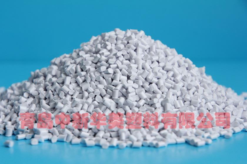 改性ASA材料--中新华美改性塑料