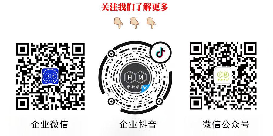 青岛中新华美塑料有限公司 (3)