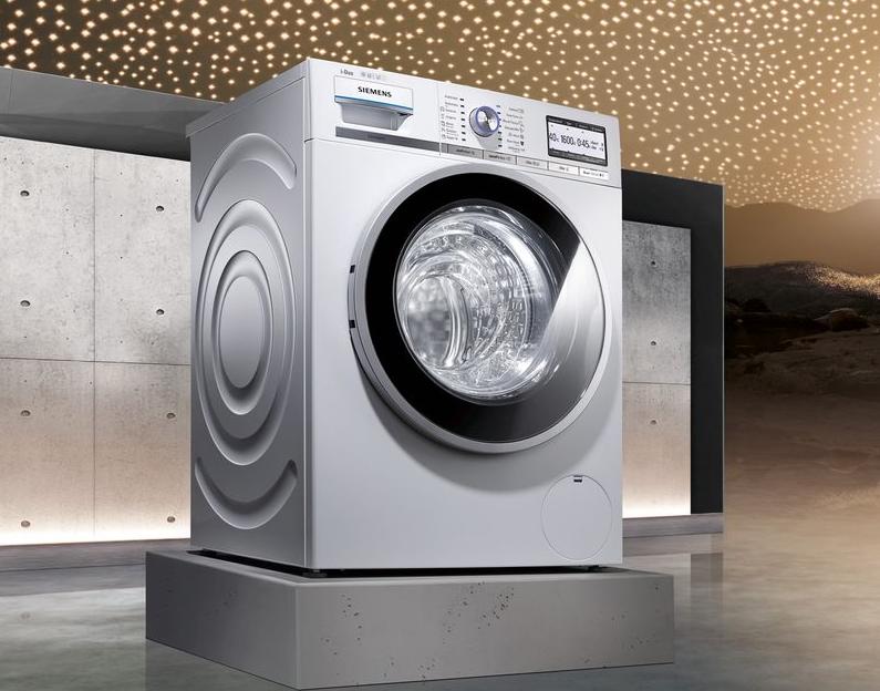 洗衣机--中新华美改性塑料