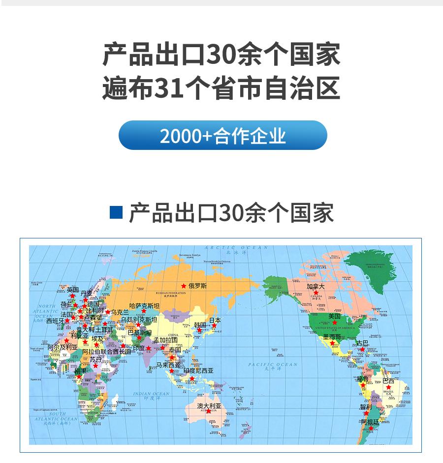 PC-ABS原料颗粒详情_11