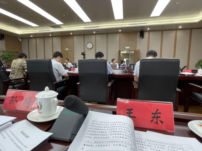 青岛中新华美塑料有限公司总经理--王东