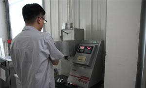 中新华美改性塑料熔流体速率检测视频