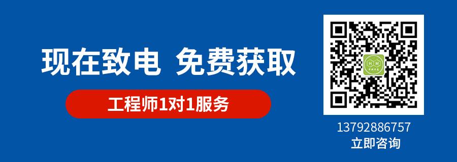 玻纤增强尼龙详情_12