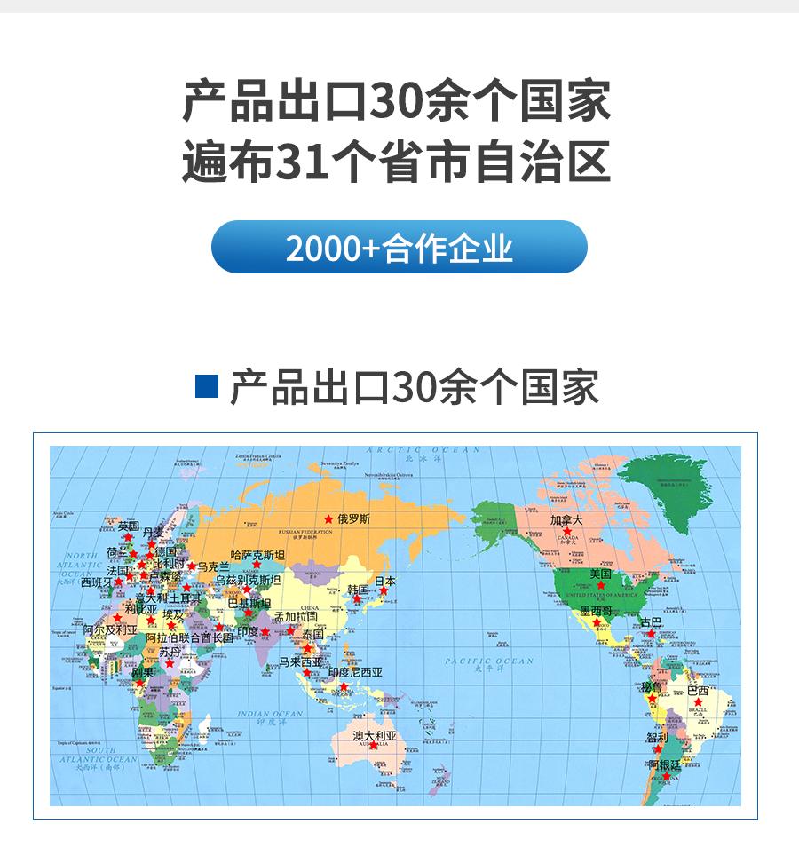 玻纤增强尼龙详情_14