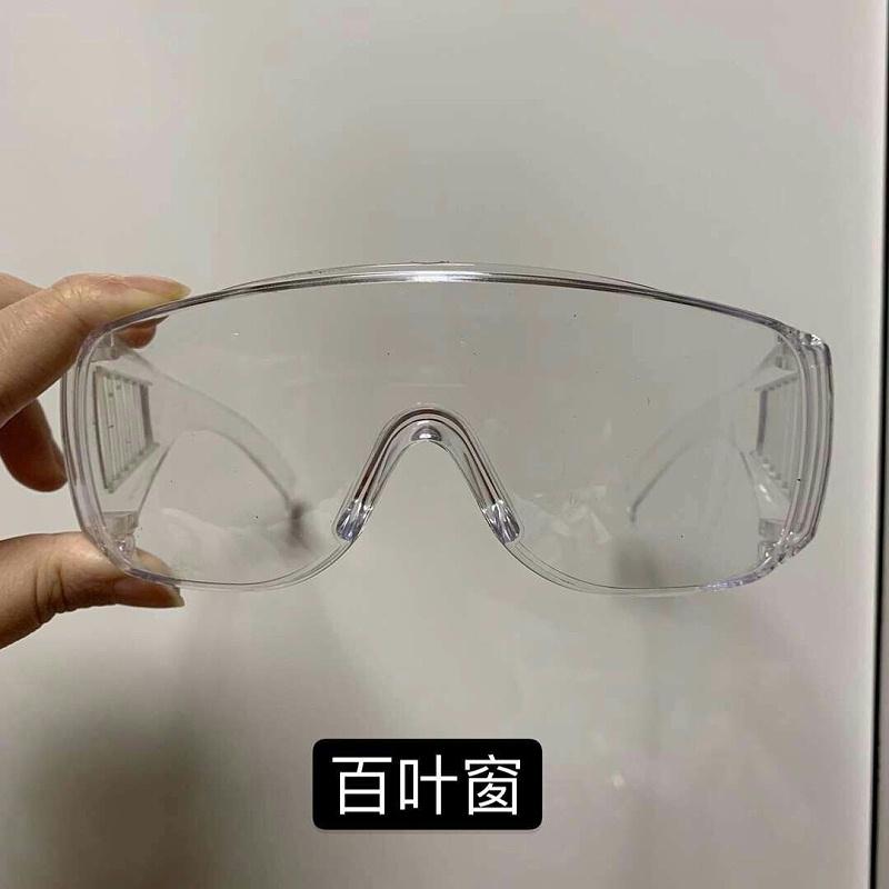 护目镜是由什么材质制成的