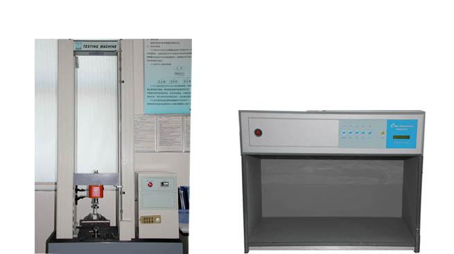 拉伸测试设备和标准光源对色灯箱