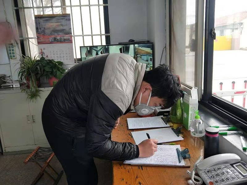 进入公司人员要测量体温、记录表格