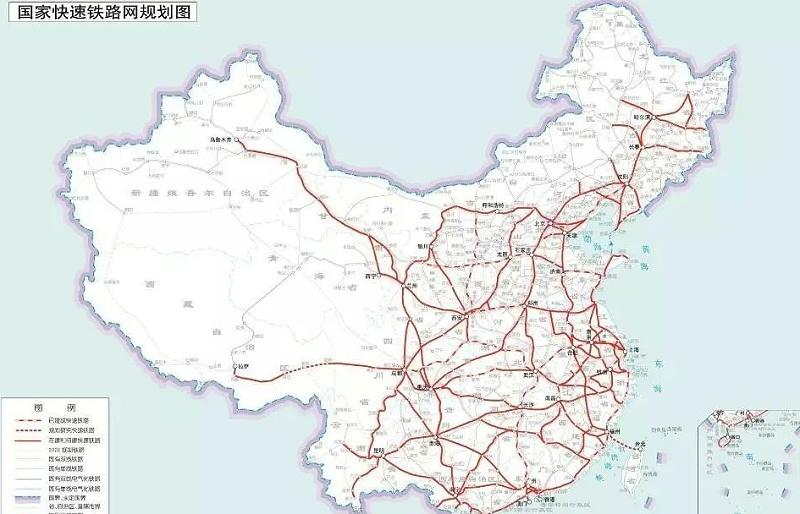 国家快速铁路网规划图