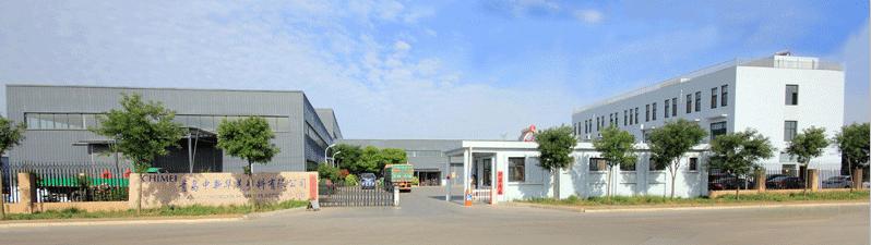 中新华美染色、改性塑料定制工厂