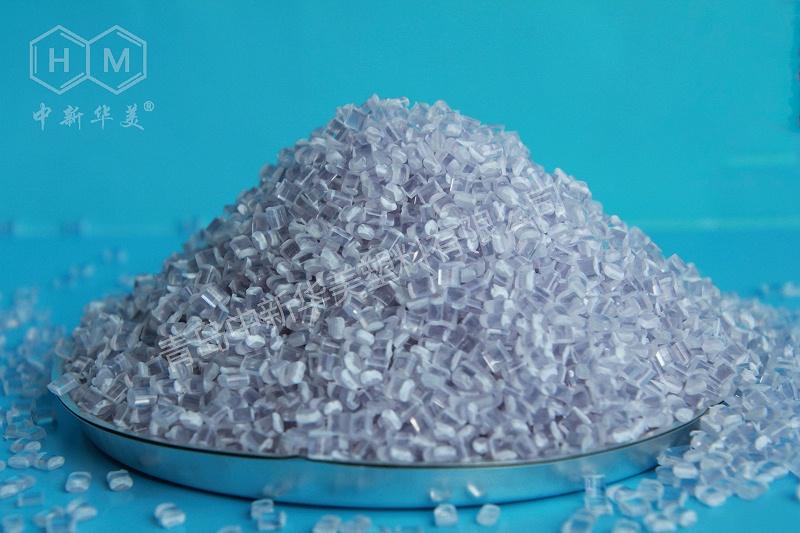 抗静电ASB材料--中新华美改性塑料
