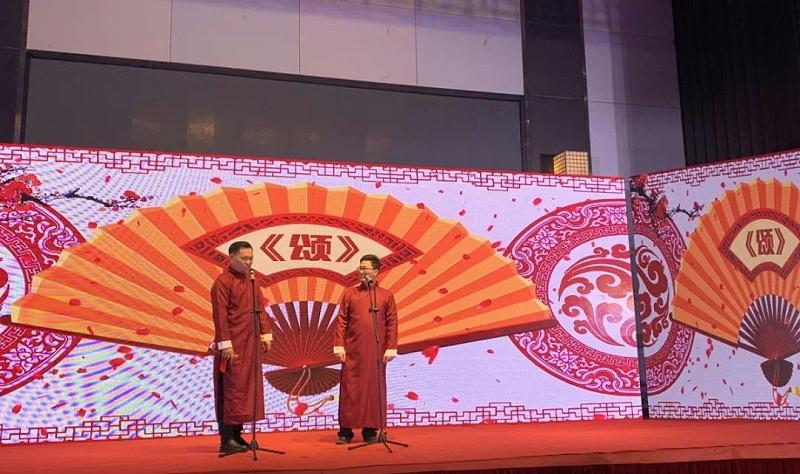 2020年青岛中新华美塑料有限公司年会
