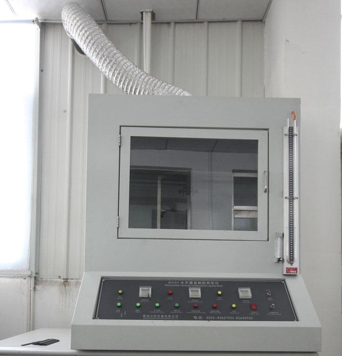 M607水平垂直燃烧测定仪