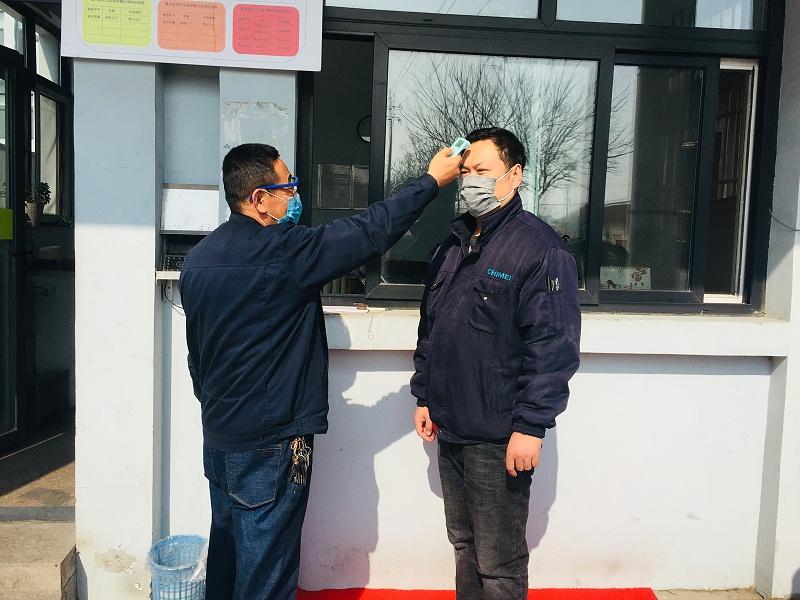 进入公司人员进行严密测温、消毒