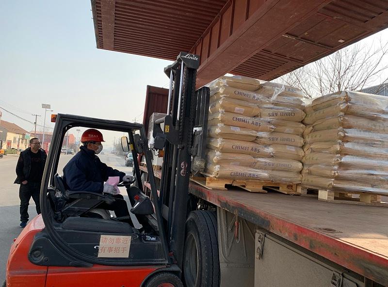 公司往外地发货的车辆 安排在厂外装货