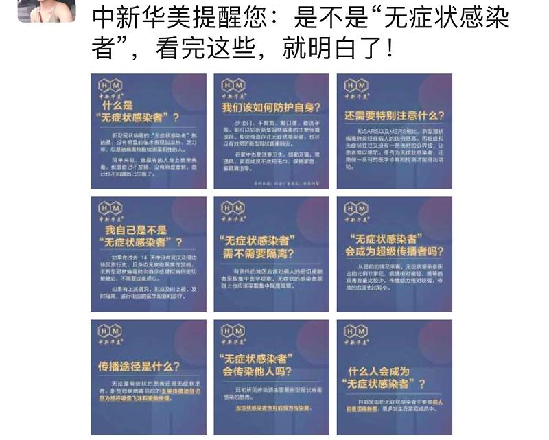 中新华美改性塑料温馨提示
