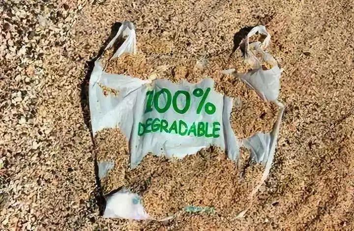 山东pbat改性料厂家-可降解塑料企业