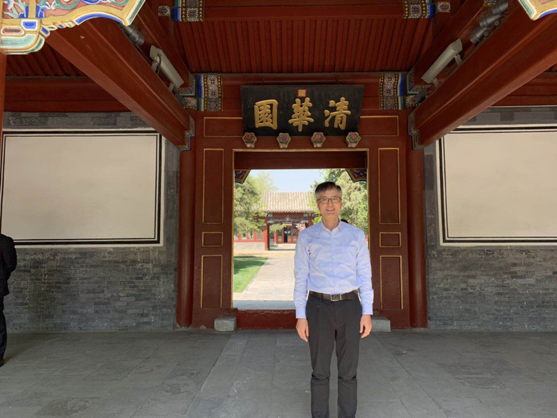 总经理王东先生参加清华大学高级研修班企业法律实务与风险控制课程
