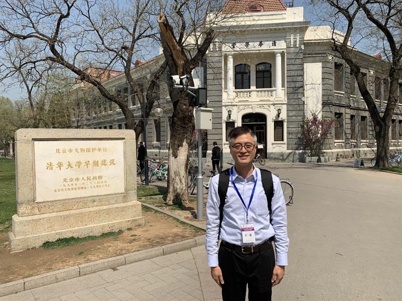 中新华美总经理王东先生到清华大学清华园参加高级研修班一年课程学习