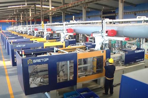 高光PP塑料的特点及其生产工艺