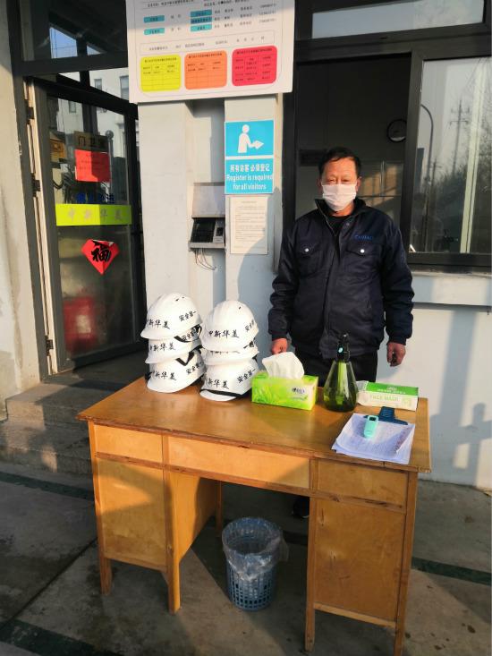 出入登记测体温做好防护--中新华美改性塑料