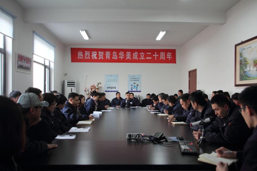 召开会议宣布义务消防队架构