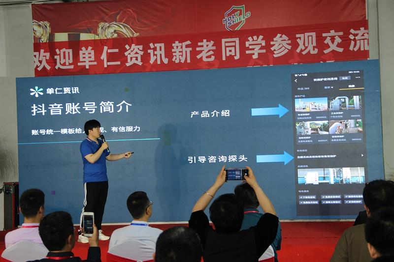 新媒体运营经理李晓宇对短视频营销的实战心得进行分析