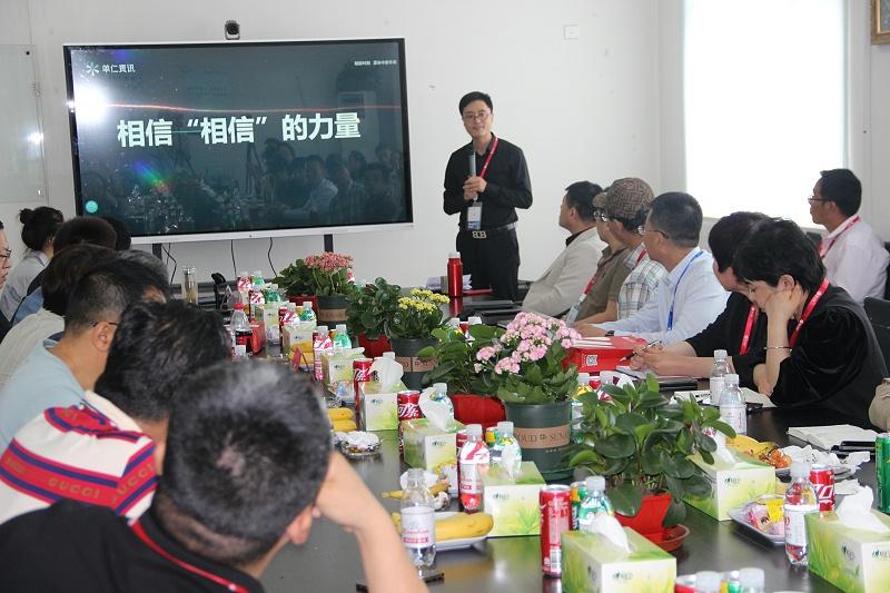 王东总针对传统企业转型成功的关键点、企业网络运营中可以避免的坑等方面展开分享