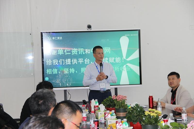 单仁资讯华北区总经理肖羽总结分享