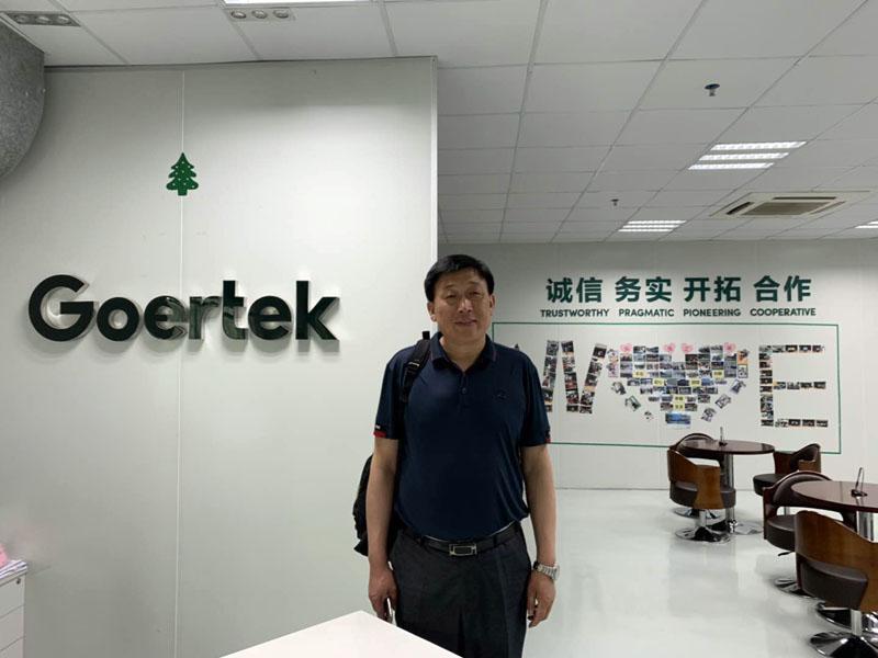 青岛中新华美供销部韩学林经理拜访东莞歌尔电子科技有限公司