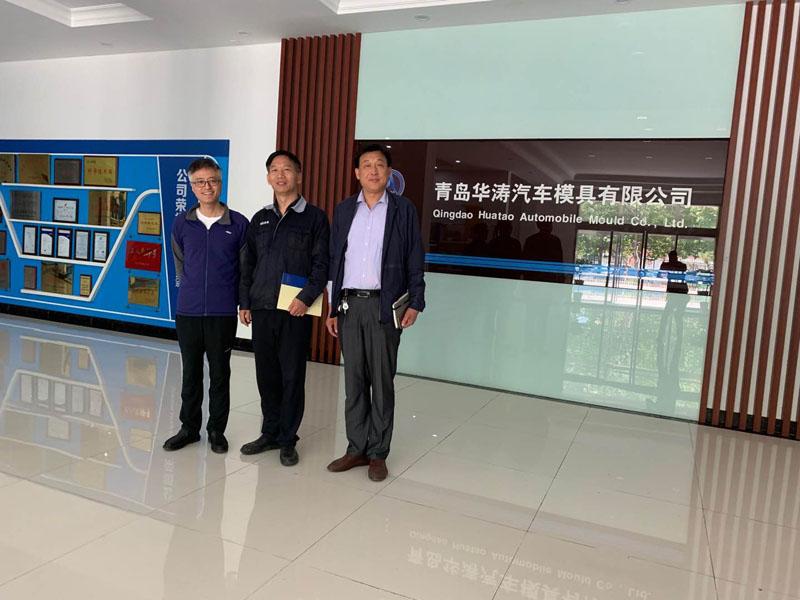中新华美总经理王东先生带队到青岛华涛汽车模具有限公司进行拜访交流
