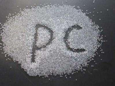 透明塑料材料的注塑加工