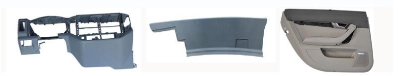 改性聚丙烯材料注塑而成的产品--中新华美改性塑料