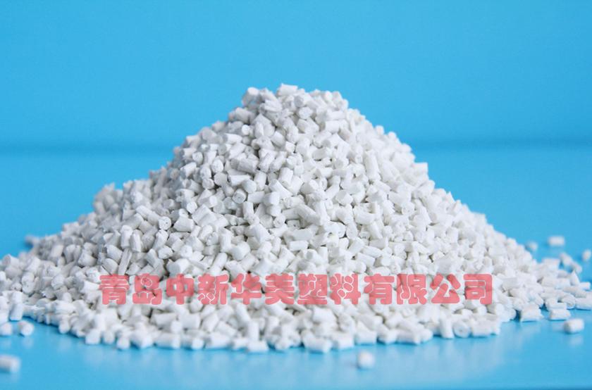 改性PBT材料--中新华美改性塑料