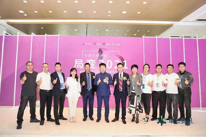 青岛中新华美塑料有限公司总经理王东先生